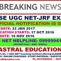 UGC NET January 2017