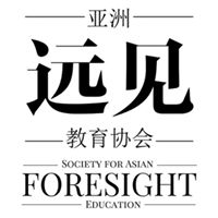 Society for Asian Foresight Education - SAFE