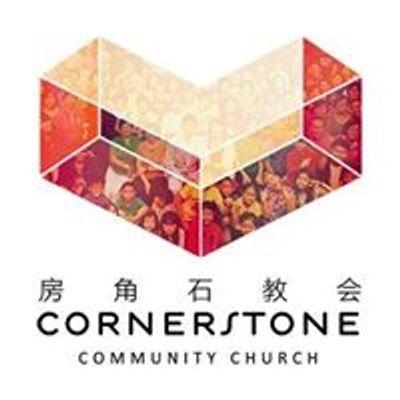 CSCC Chinese