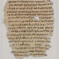 Ancient Jewish History Seminar by Dr. Christine Hayes