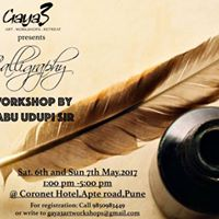 Basic Calligraphy by Babu Udupi