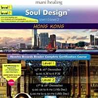 Soul Design Akashic Record Reader Certification Level 1&amp 2