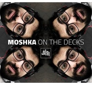 - Warmup Session with Moshka