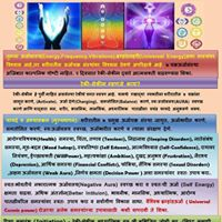 Reiki Seichem Workshop
