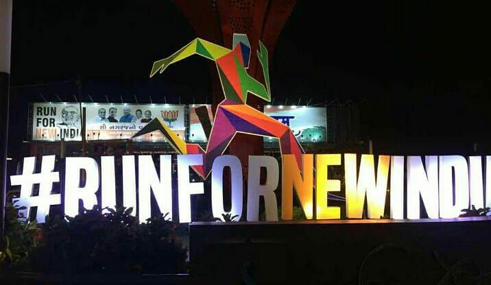 support New Surat