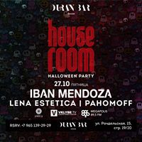 27   House Room. Halloween party.