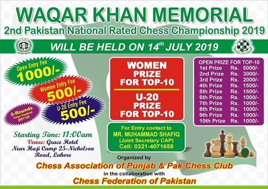 Waqar Khan Memorial 2nd National Rated Chess Championship 2019 at