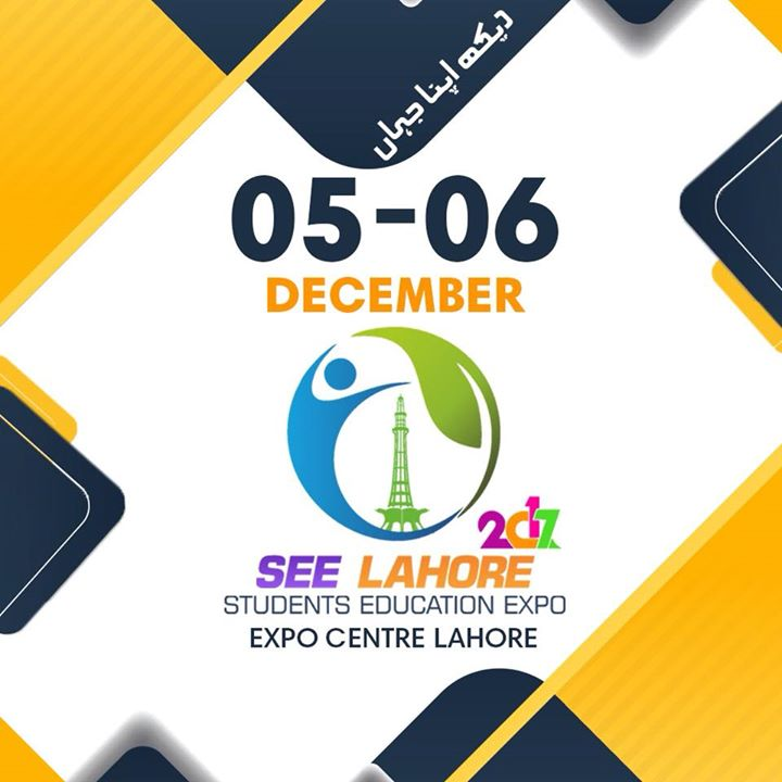 Students Education Expo (SEE) Lahore 2017