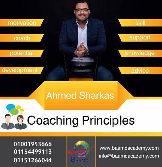 - Coaching Principals