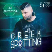 Greek Spotting