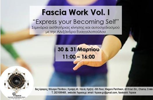 Fascia Work Vol I Express your Becoming Self.