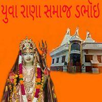 Maa Khodiyar Janma Jayanti Mahotsav