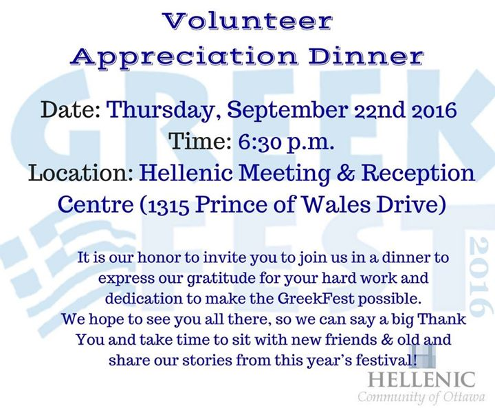 Greekfest 2016 Volunteer Appreciation Dinner At Hellenic Meeting