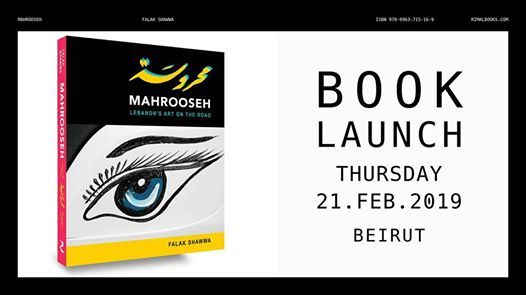 Mahrooseh Book Launch