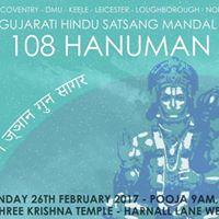 NHSF Central Zone Hanuman Chalisa- UoB