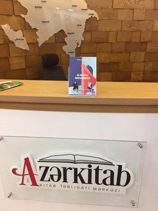 Kitabla tanlq v mzakir Azrkitab