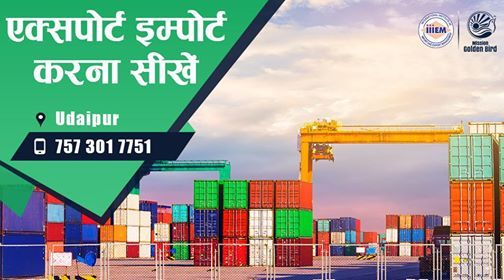 Start and Set up Your Own Import and Export Business udaipur