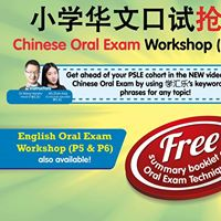 Chinese Oral Exam Workshop  (P5 &amp P6)