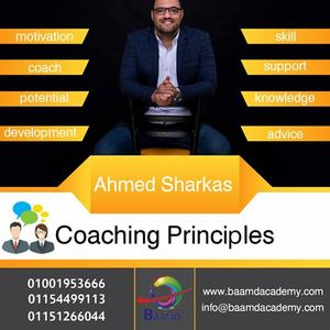 - Coaching Principals