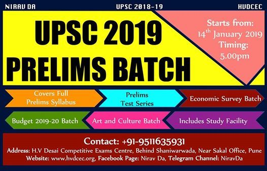 UPSC Prelims 2019 Full Length Batch