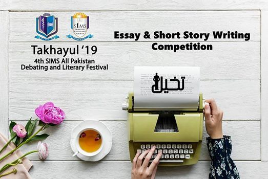 Takhayul 19 - SIMS All Pakistan Essay & Story Writing Contest