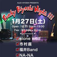 Funky Hiyoshi Night Vol.1
