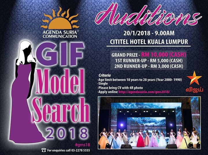 Audition GIF Model Search 2018