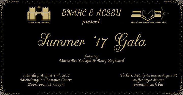 Summer 17 Gala
