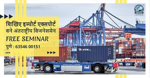 Free Seminar Learn to Earn from Import-Export Travel The World