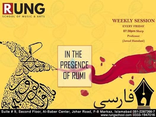 In The Presence Of Rumi