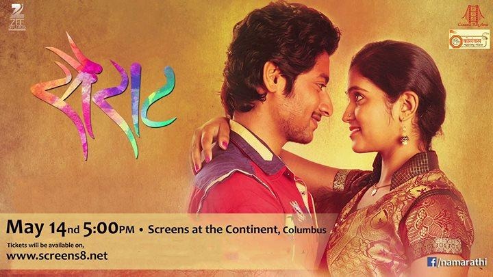 marathi movie sairat in columbus oh with english subtitles at