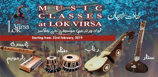 Music Classes at Lok Virsa