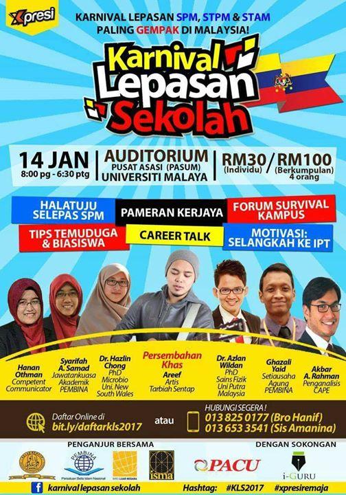 Karnival Lepasan Sekolah 2017 (Kuala Lumpur)