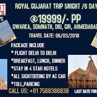 2nd Gujarat TRIP 2018