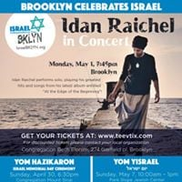 Brooklyn Celebrates Israel- Idan Raichel in Concert
