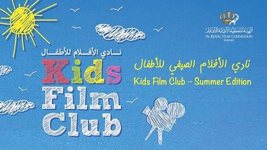 Kids Film Club  Summer Edition