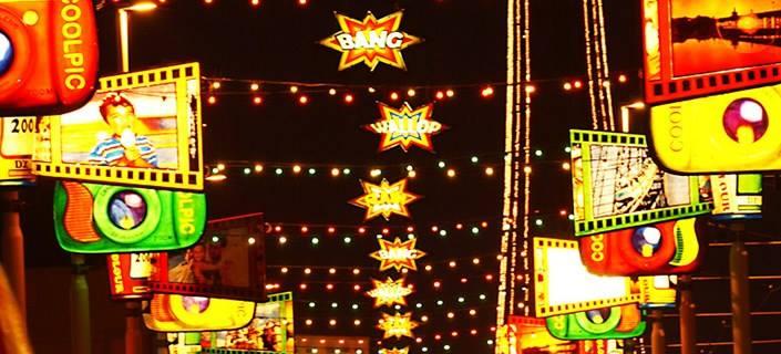 Blackpool Illuminations BIG Switch On Weekend 2017