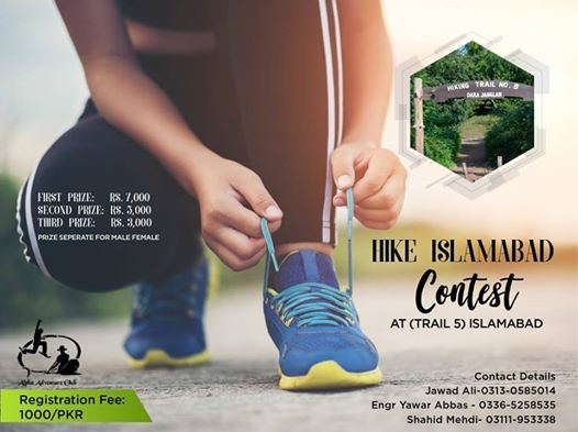 Hike Islamabad Contest(Season2)