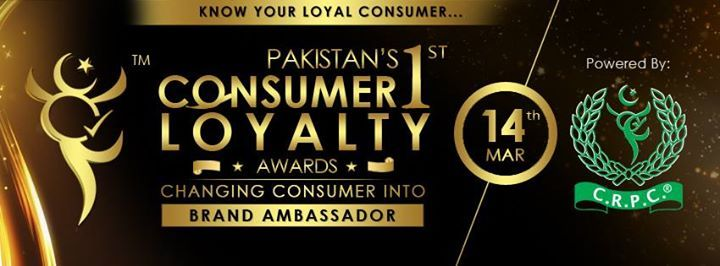 Consumer Loyalty Award