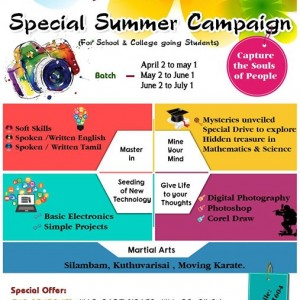 Special Summer Campaign