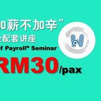 KL (The Art of Payroll KL)