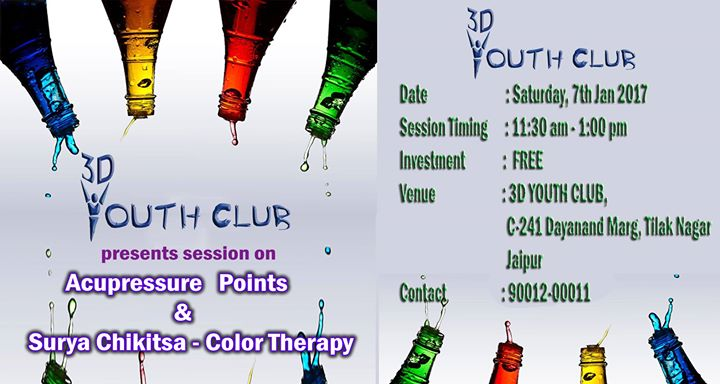 Surya Chikitsa - Color Therapy & Acupressure Point at 3D