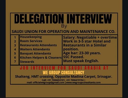 Job Interview For Saudi Arabia | srinagar