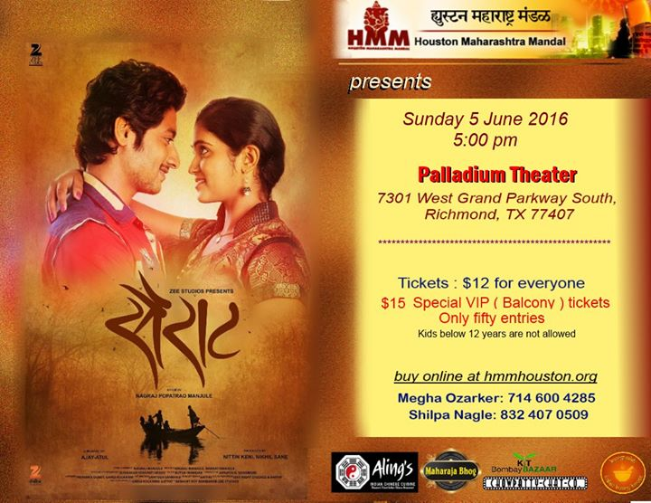 download sairat movie in hd with english subtitles