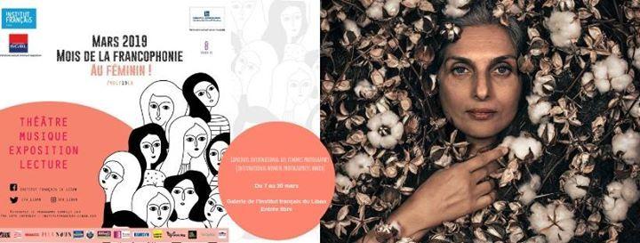 Exposition  Concours international des femmes photographes