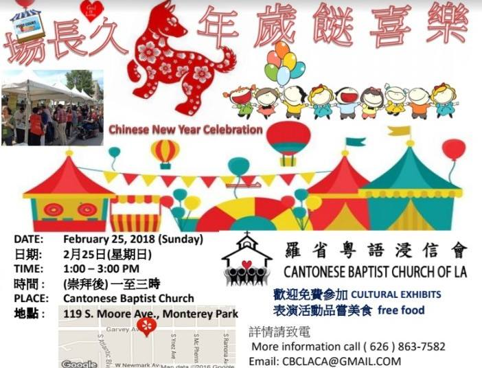 Chinese New Year Celebration 新年慶祝活動at Cantonese Baptist Church ...