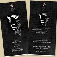 Chayabaji (Show I)