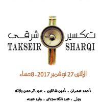 Takseir Sharqi at Makan on Nov 27 800 P.M