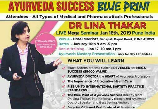 AYURVEDA SUCCESS BLUE PRINT BY DR.LINA THAKAR