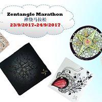 - Renaissance Tiles - () Zentangle Mar